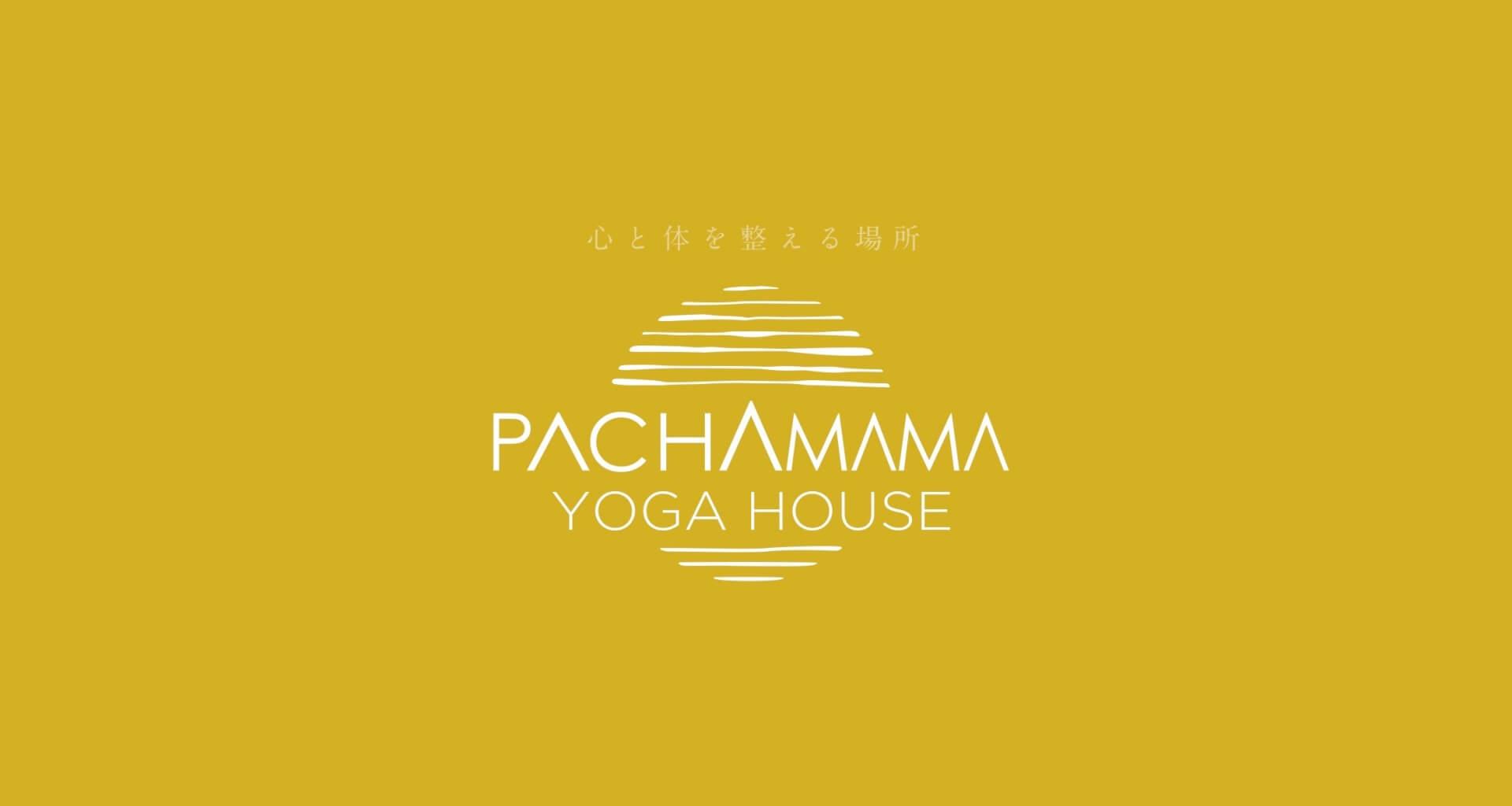 パチャママヨガハウス|春日市