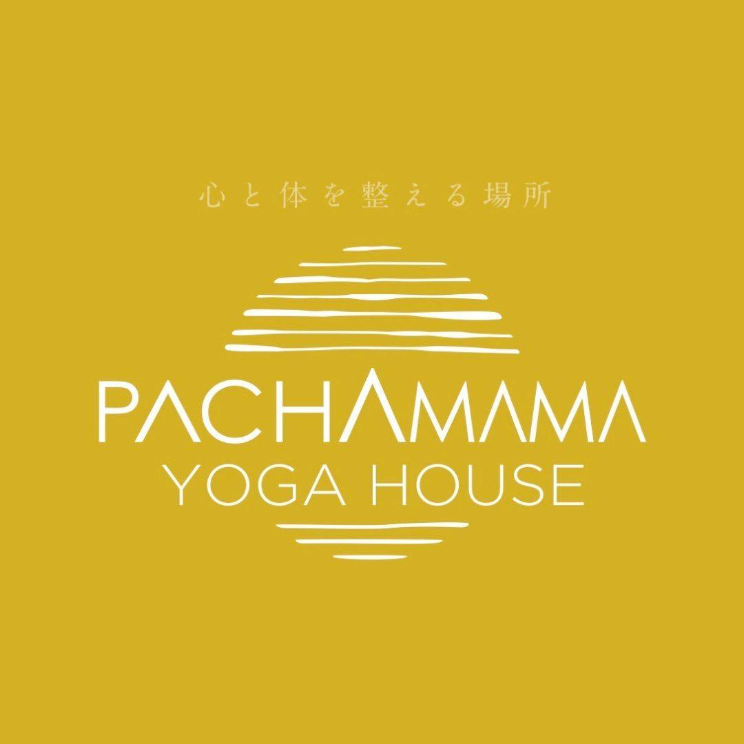 PACHAMAMA YOGA HOUSE(春日市ヨガ)